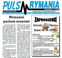 Puls Rymania